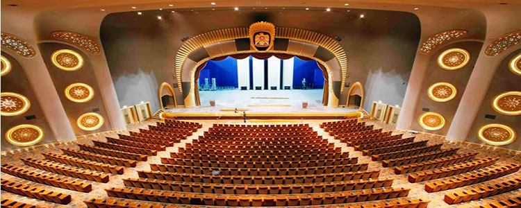 emirates palace auditorium