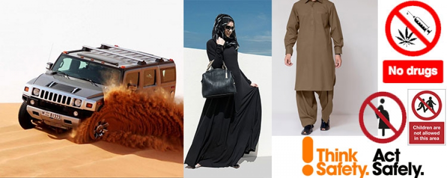 Precautions, Clothes and Timing in Dubai Desert